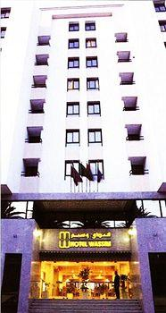 Photo of Wassim Hotel Fes