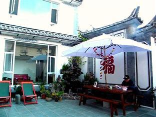 Rainbow's Nest International Guest House