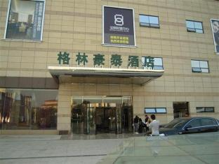 GreenTree Inn Qian'an Caifu Center Business Hotel