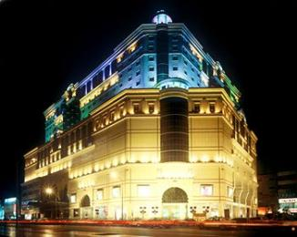 Crowne Plaza Jinan City Center