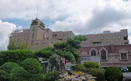Royal Hotel Uohachi