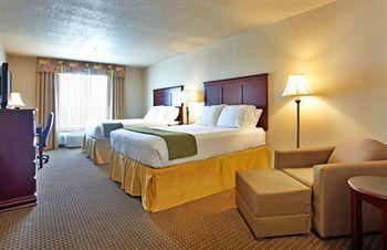 Holiday Inn Express Hotel &amp; Suites Hearne