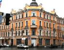 Sonata Hotel on Bolshoy
