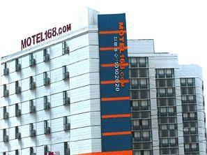 Motel 168 Shanghai Yangpu Bridge