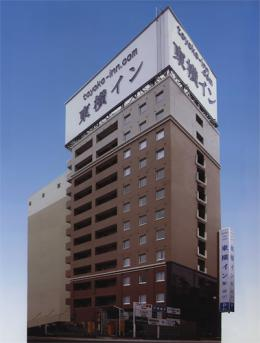 Toyoko-Inn Iwaki-Ekimae
