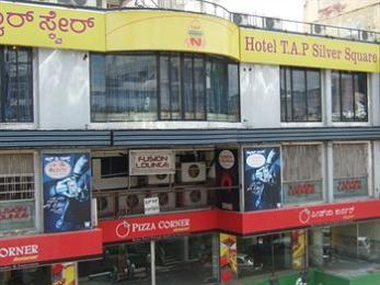 Photo of T.A.P. Silver Square Bangalore