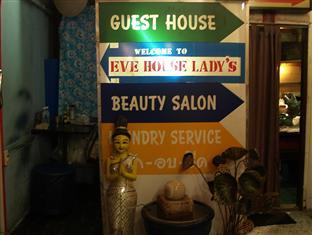 Eve's Guesthouse
