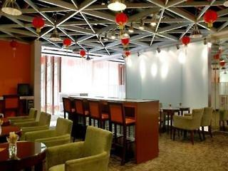 Garden Inn (Changsha Jiefang West Road)