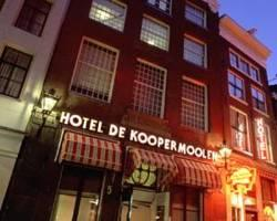Photo of Hotel De Koopermoolen Amsterdam