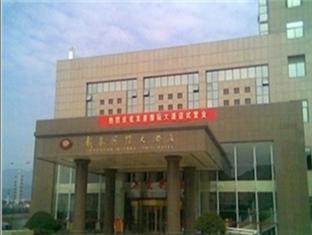 Longquan International Hotel