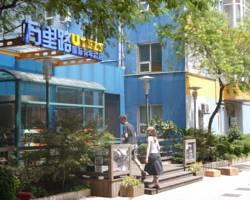 Utels Youth Hotel Shanghai Wuning Road