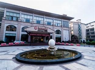 Photo of Ramada Plaza Wuxi