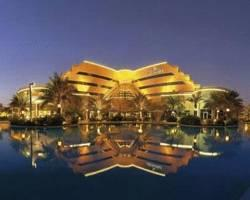 Moevenpick Hotel Bahrain