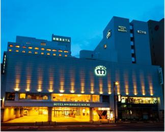Photo of Hotel New Hankyu Kochi