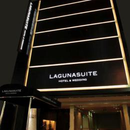 Photo of Laguna Suite Hotel and Wedding Nagoya