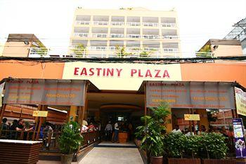 Photo of Eastiny Plaza Hotel Pattaya