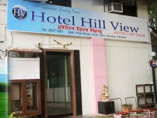 Photo of Hotel Hill View Mumbai (Bombay)