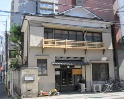 Taito Ryokan