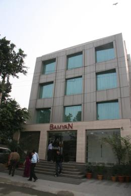 Photo of Bamyan Boutique Hotel New Delhi
