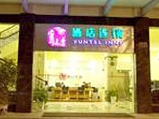 Yuntel Inn Kunming Xichang Road