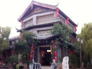 Lijiang Palace House
