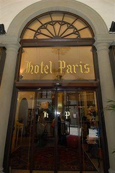 Photo of Paris Hotel Rome
