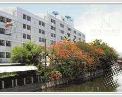 Photo of New World City Hotel Bangkok