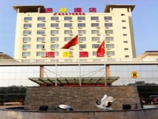 Photo of Luxu Hotel Wujiang