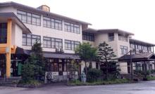 Hotel Goshikiso
