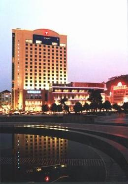 Photo of Traders Hotel Linhai