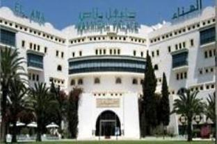 Photo of El Hana Hannibal Palace Hotel Port El Kantaoui