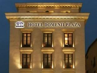Photo of Residence Domenii Plaza Bucharest