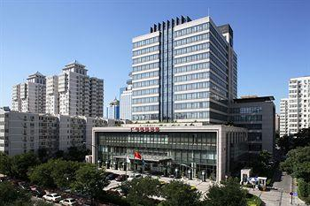 Photo of Merchantel Hotel Beijing