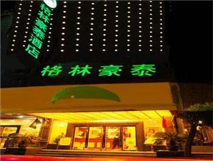 GreenTree Inn Zhenjiang Dashikou Express Hotel