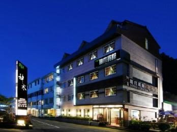 Alishan Shermuh International Tourist Hotel
