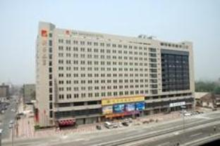 Photo of Mandarin New Henderson Hotel Xi'an