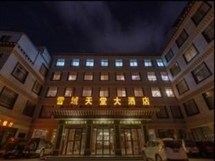 Xueyu Tiantang International Hotel