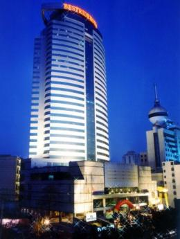 Photo of Hunan Bestride Hotel Changsha