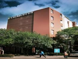Photo of City Inn (Shenzhen Chuangyiyuan )
