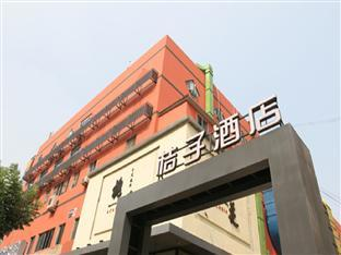 Orange Hotel (Beijing Jinsong Bridge East)