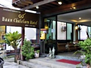 Baan Chalelarn Hua Hin