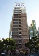 Toyoko Inn Toyohashieki higashiguchi