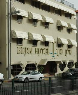 Photo of Hotel Eden Tiberias