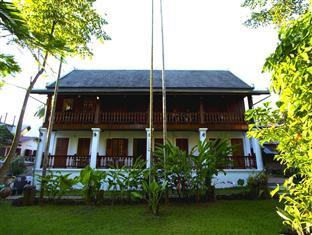 Photo of Villa Chitdara Luang Prabang