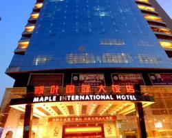 ‪Maple International Hotel‬