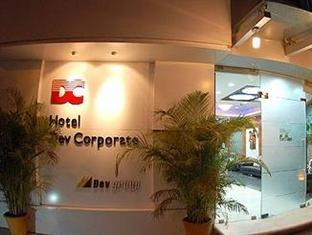 Photo of Hotel Dev Corporate Ahmedabad
