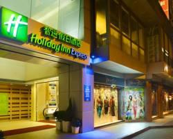 Photo of Holiday Inn Express Causeway Bay Hong Kong