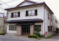 Shirokiya Ryokan