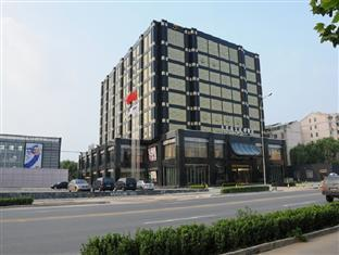 Photo of Olympic Park Boutique Hotel Beijing