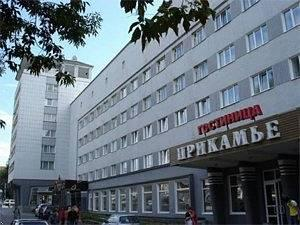 Photo of Prikamie Perm